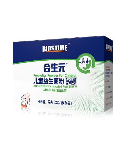 合生元 儿童活性益生菌粉适合0-7岁婴幼儿26袋装