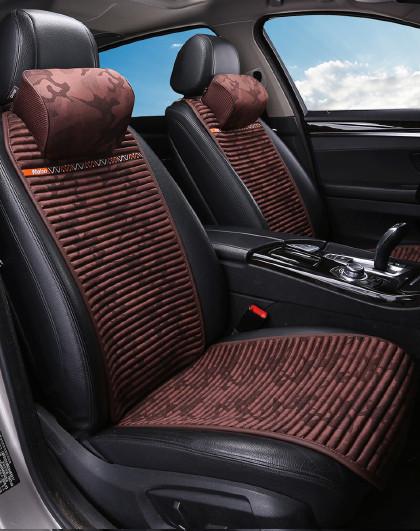 汽车坐垫负离子四季座垫套适用于奥迪a6l大众速腾凯美瑞卡罗拉