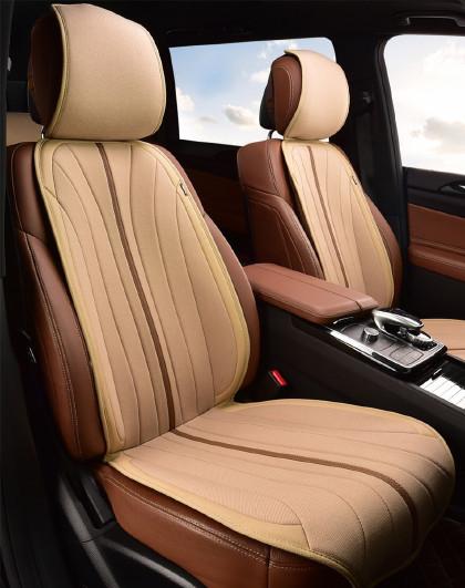 牧宝小蛮腰定制汽车坐垫四季垫适用于奥迪q5l奔驰奔驰e300l宝马x3
