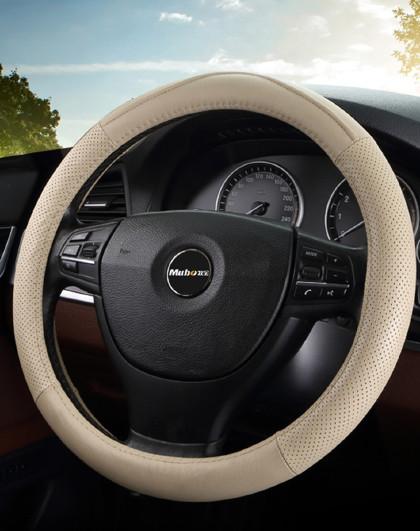 牧宝真皮汽车方向盘套把套 透气吸汗防滑wzs1501
