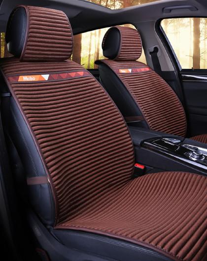 Mubo 负离子汽车坐垫四季座垫适用于大众速腾宝马5系昂科威奔驰奥迪