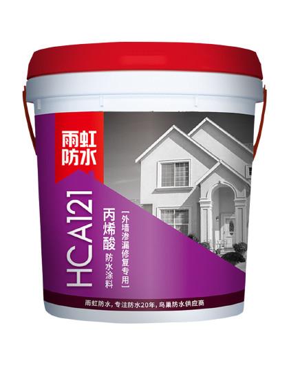 雨虹防水 丙烯酸防水涂料(外墙渗漏专用)HCA121