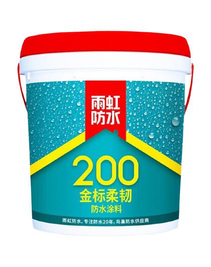雨虹防水 雨虹200金标柔性防水涂料(蓝色)