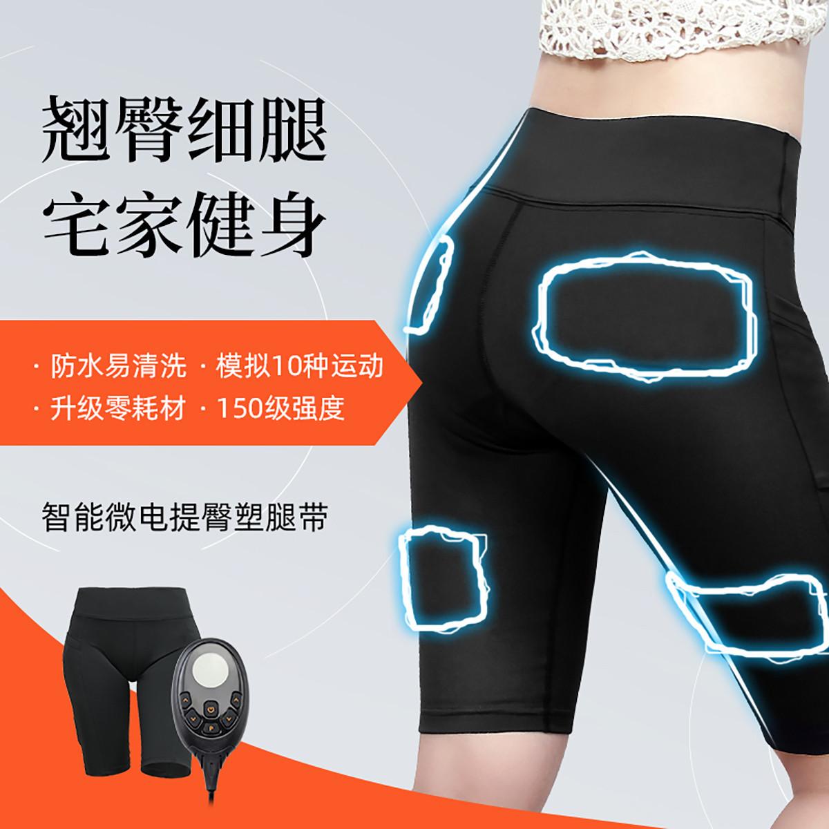 每客 甩脂机瘦大腿神器瘦腿器材提臀裤瘦腿裤美腿练腿**运动健身器材