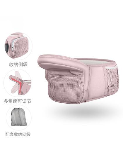 婴儿背带腰凳坐凳可折叠调节宝宝轻便四季抱娃神器单凳前抱式护腰