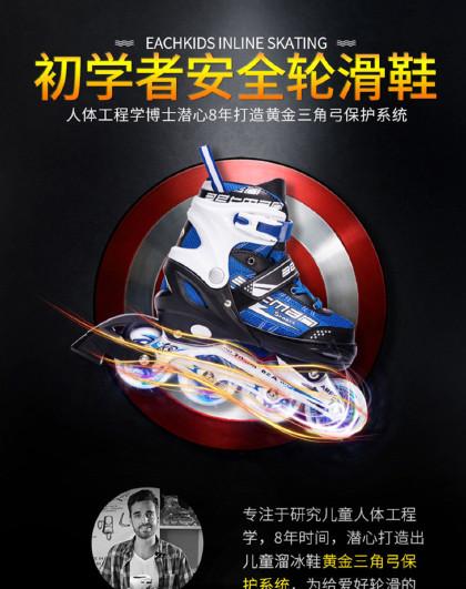 屹琪 儿童轮滑鞋八轮全闪溜冰鞋滑冰鞋男女儿童成人旱冰鞋可调节套装