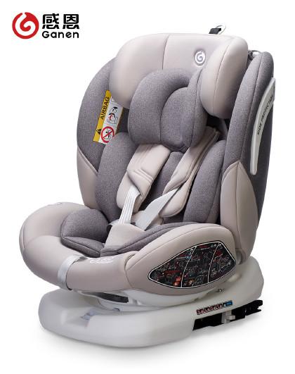 瑞亚汽车安全儿童座椅车载0-4-12岁360度旋转isofix婴儿坐躺 860元