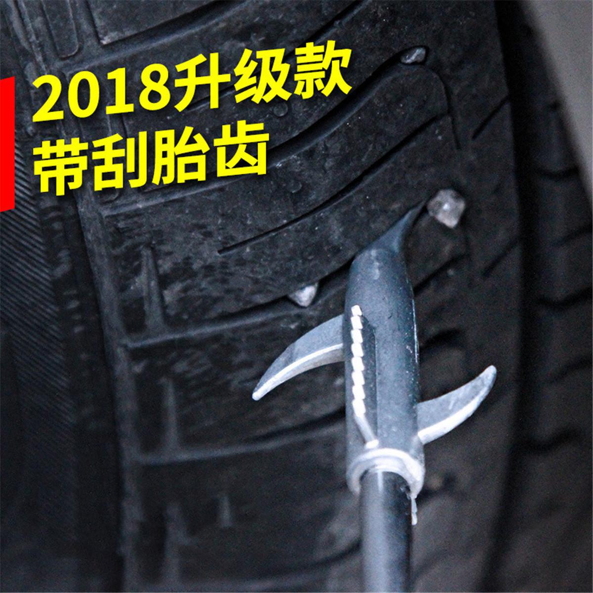 车太太 汽车轮胎清理钩勾石子清理工具去除小石头多功能器挑抠挖剔钩车胎
