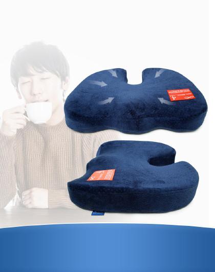 喜布诺 博洋家纺出品臀垫单人慢回弹记忆绵U型美臀垫护臀座椅垫提臀坐垫