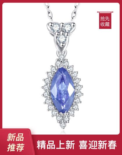 鑫万福 18K金红宝石/蓝宝石吊坠/彩宝钻石吊坠