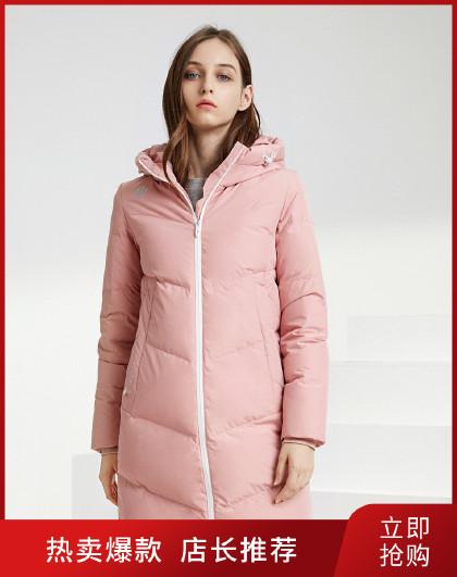 【反季清仓】羽绒服中长款女厚款保暖休闲冬装外套