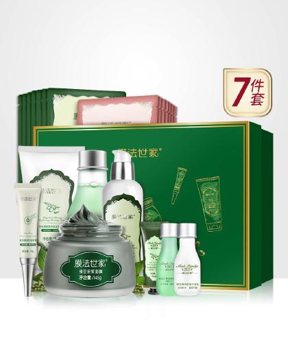 膜法世家 【清肌净白法宝】绿豆清肌美白护理套盒7件套+旅行套装