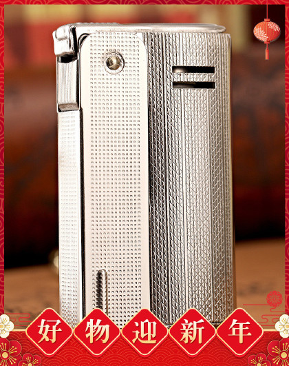 IMCO 正版爱酷防风煤油打火机 麻点网纹 复古经典 男士新年礼物