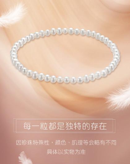 六福珠宝 【616特卖开售】淡水珍珠手链经典优雅女款礼物148元