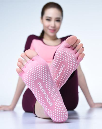 【2件起售】防滑瑜伽袜子 舒适耐磨五指袜子 速干运动舞蹈袜