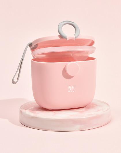 便携式婴儿密封奶粉盒外出辅食迷你分装盒