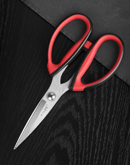 十八子作 【剪刀】大号多功能鸡骨剪辅食剪家用不锈钢厨房剪刀