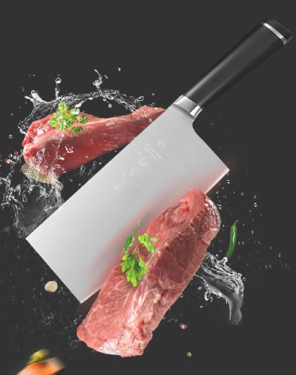 十八子作 【切片刀】菜刀家用切片切肉水果刀锋利不锈钢阳江十八子刀具菜刀