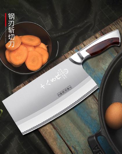 【斩切刀】家用8铬复合钢斩切厨房切菜切肉阳江刀具菜刀