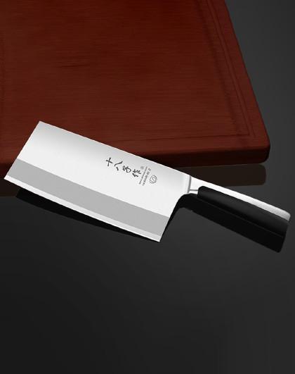 十八子作 【切片刀】 V金系列家用厨房切菜切肉切片阳江十八子刀具菜刀