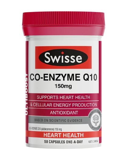 Swisse 辅酶Q10软胶囊50粒 澳洲保护心脏营养品呵护三高中老年人