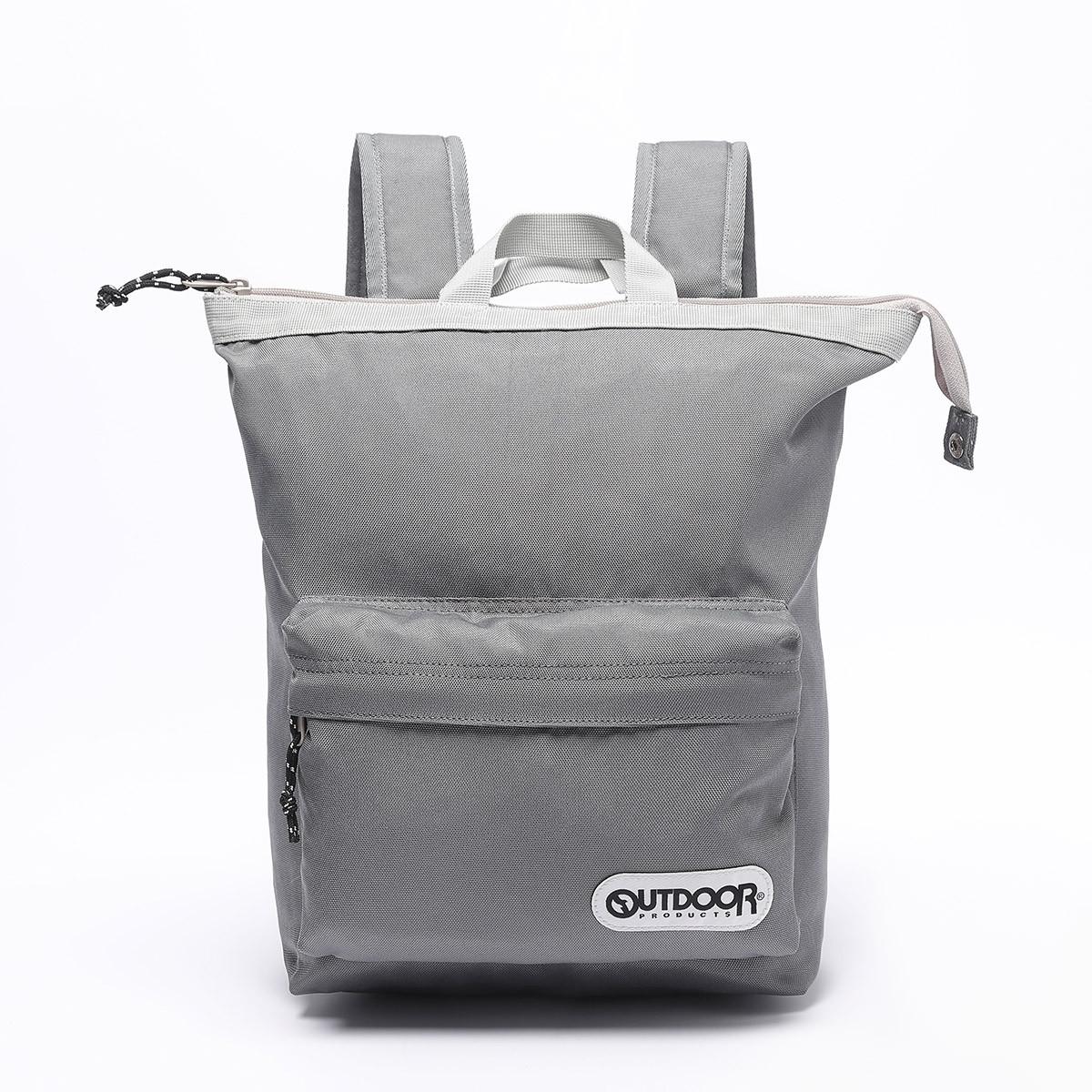 OUTDOOR PRODUCTS OUTDOOR 2019新款 耐磨实用 双肩背包