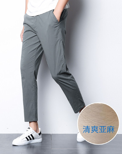 罗蒙 【天然亚麻 抗皱垂顺】男士休闲裤纯色直筒天然亚麻清爽舒适裤子