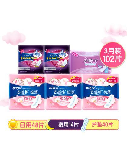 护舒宝 云感棉系列纯棉卫生巾日夜【2-3月装】102片