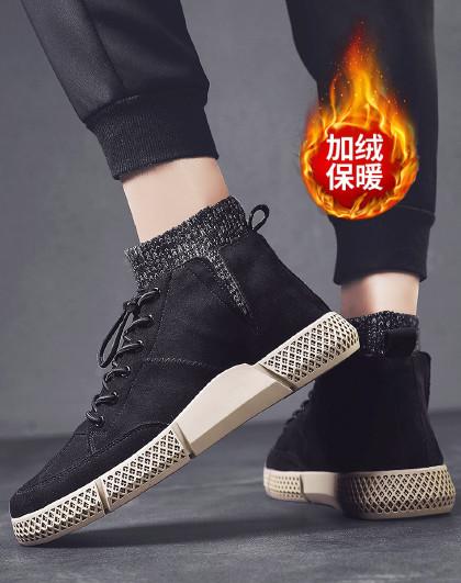 红蜻蜓 冬季男靴工装马丁靴男鞋英伦风低帮厚底增高男靴