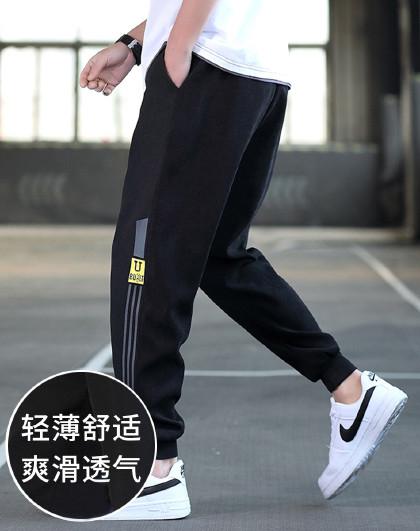 GLM 【速干冰丝】森马旗下宽松束脚裤男夏季潮牌薄款九分裤男士休闲裤