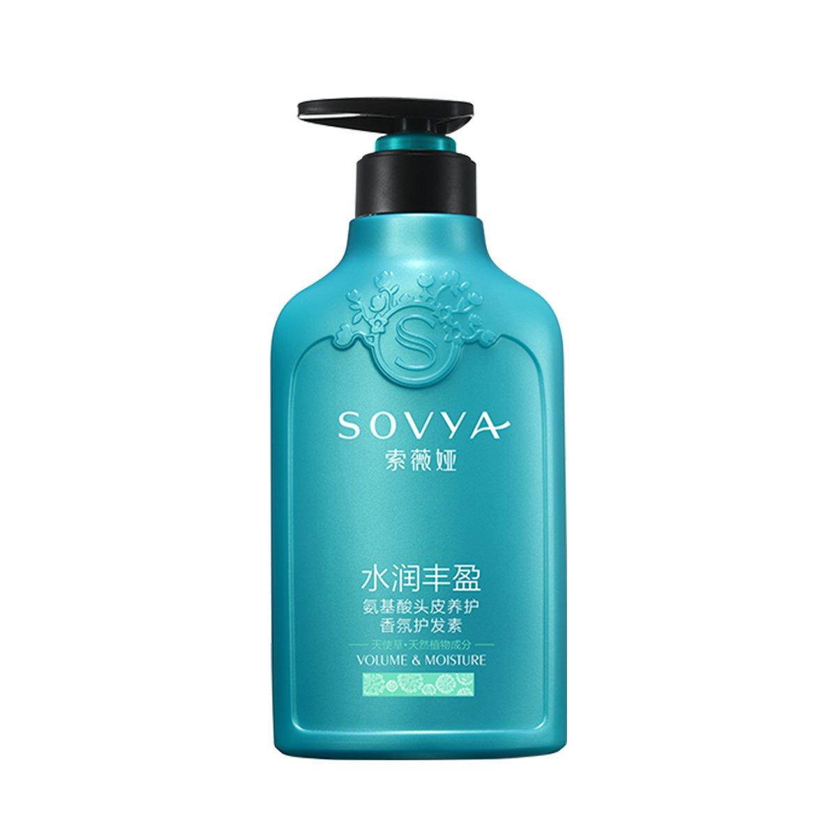 SOVYA 天使草水润丰盈氨基酸香氛护发素500ml留香无硅油清爽蓬松