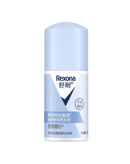 Rexona 舒耐爽身柔肤香体止汗露走珠液40ml 爽肤美肤二合一