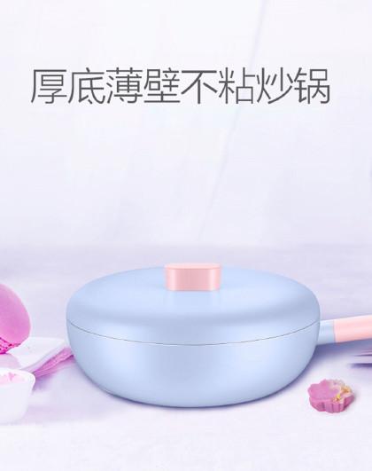美的 CJ28Wok305不粘锅炒锅多功能煎炒 磁灶通用 炒锅