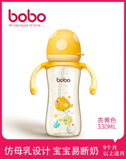 乐儿宝 bobo乐儿宝ppsu奶瓶宽口径婴儿蘑菇奶瓶带手柄330ml