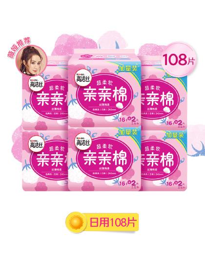 高洁丝 Kotex亲亲棉卫生巾日用【组合套装】6包108片