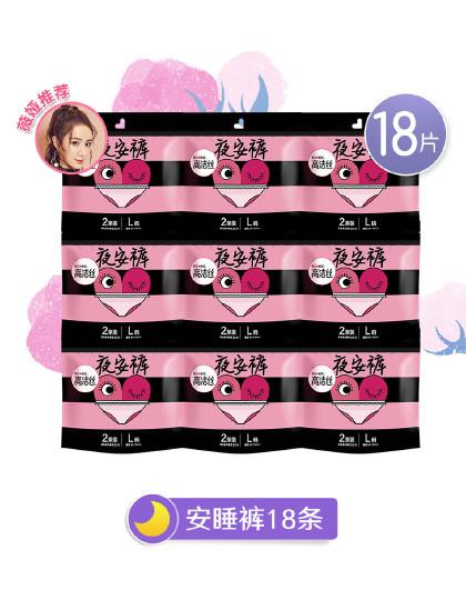 高洁丝 Kotex蜜桃小姐系列夜安裤M/L号2*9包18片