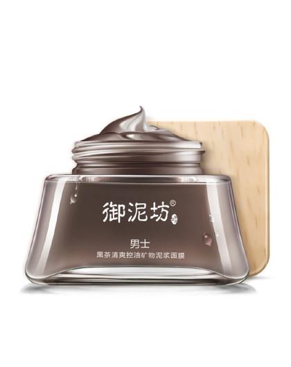 御MEN 【温和清洁平衡油脂】黑茶控油矿物泥浆面膜260g男士清洁控油面膜