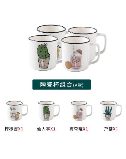 马克杯创意可爱迷你咖啡杯家用带把仿搪瓷复古陶瓷杯125ML