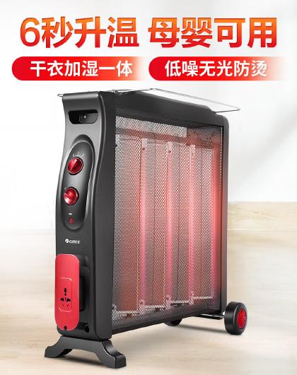 NDYE-X6021电暖器家用静音速热取暖器干衣取暖电热膜319元