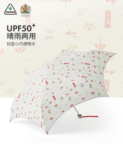 富尔顿 英国进口 雨伞 女士防晒遮阳伞 轻便晴雨两用 折叠伞