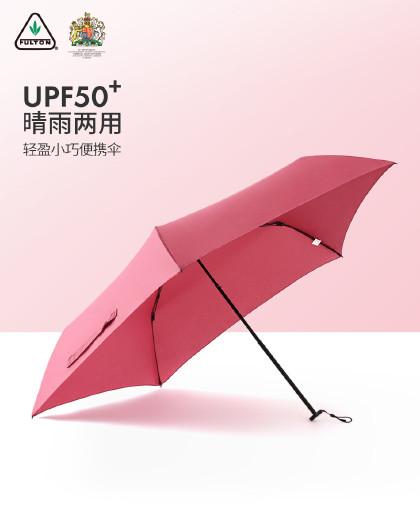 FULTON Fulton富尔顿 英国进口太阳伞便携UV防晒折叠伞晴雨两用