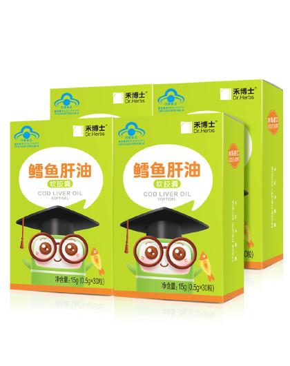 禾博士 鳕鱼肝油软胶囊30粒*4盒鱼油维生素A DHA