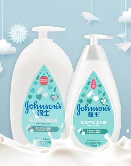 强生 婴儿牛奶沐浴露500ml+牛奶润肤露500g 儿童洗护套装
