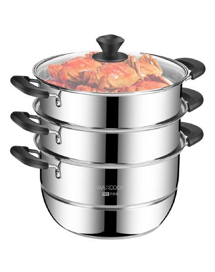 美厨 加厚复合底多功能大容量不锈钢二层三层蒸锅