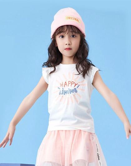 儿童新款T恤女小童宝宝短袖打底衫舒适百搭(90-130码)