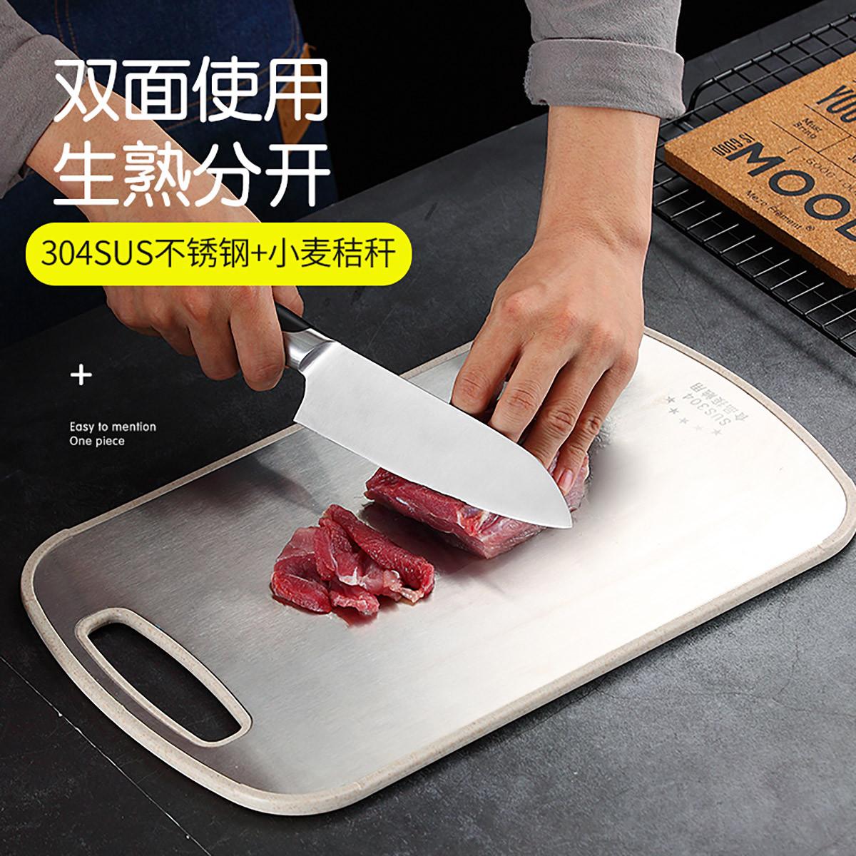 沃德百惠 304不锈钢菜板防霉案板家用厨房和面板辅食切水果擀面砧板切菜板