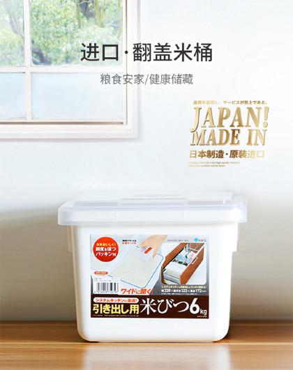 日本厨房收纳箱盒储米装米面桶家用米箱盒米缸密封防潮防虫米桶