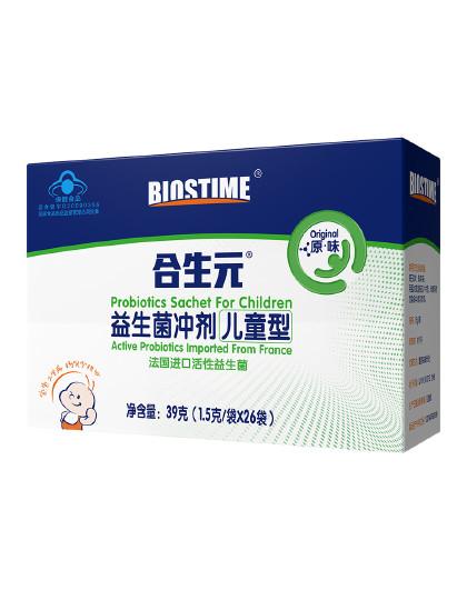 【增强免疫力】合生元益生菌冲剂26袋装原味(0-7岁)