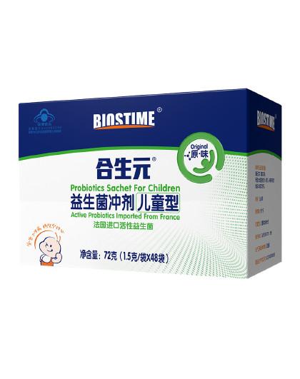 【增强免疫力 预防流感】合生元益生菌冲剂48袋装原味(0-7岁)