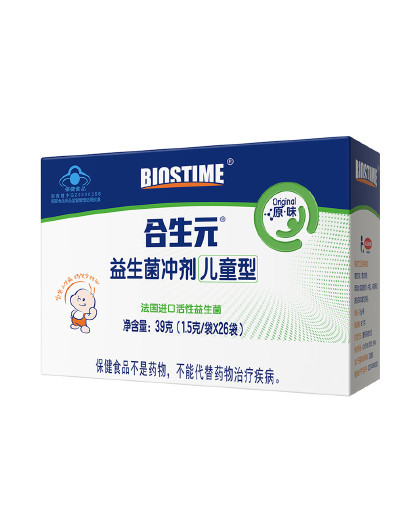 【增强免疫力 预防流感】合生元益生菌冲剂26袋装原味(0-7岁)